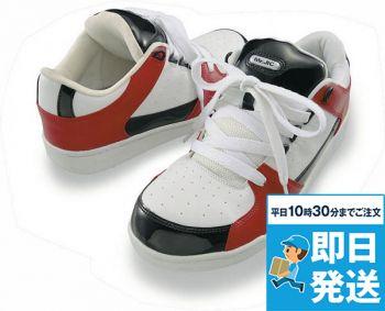 [自重堂]安全靴