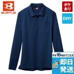 103 バートル ハニカムメッシュ長袖ポロシャツ(胸ポケット有)