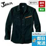 51904 自重堂JAWIN 長袖シャツ(年間定番生地使用)(新庄モデル)