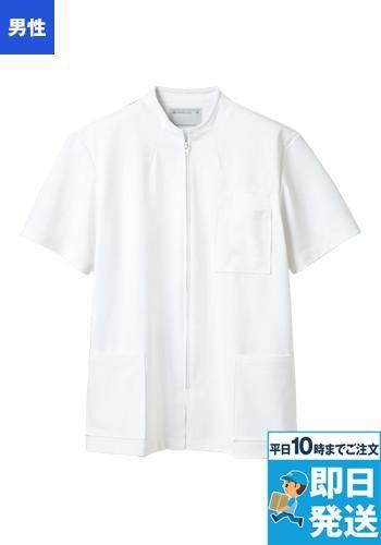 [住商モンブラン]医療 ジャケット(男性