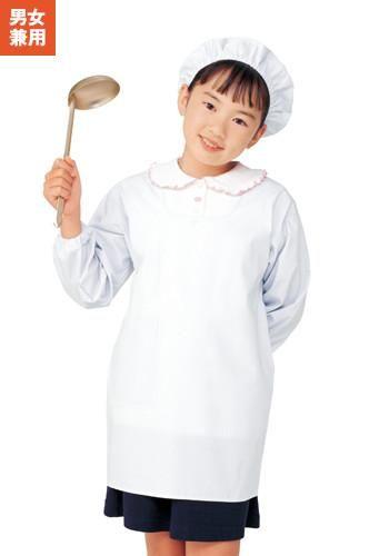 [カゼン]飲食 給食衣(後ろマジックタイ