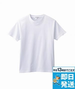 カットソー(半袖)[兼用]