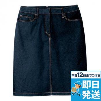 ストレッチ5ポケットスカート