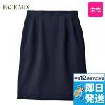 FS2001L FACEMIX/PAMIO(パミオ) セミタイトスカート(女性用) ストライプ