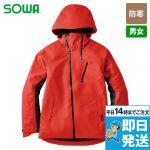 3M中綿シンサレート 防水防寒ジャケット