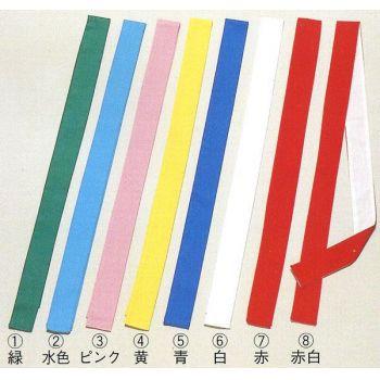 カラー鉢巻(1色10枚セット)