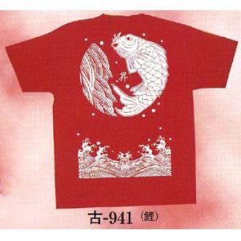 Tシャツ(鯉)