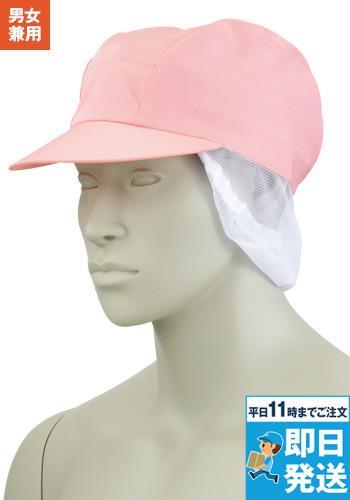 [住商モンブラン]食品工場 ポーラ帽子た
