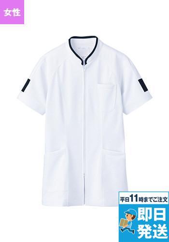 [住商モンブラン]医療 ジャケット(女性