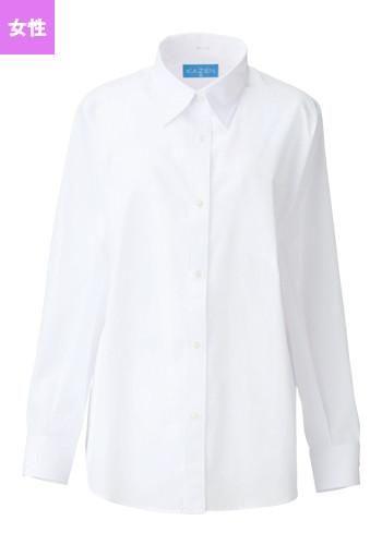 [カゼン]飲食 長袖 ブロードシャツ(女