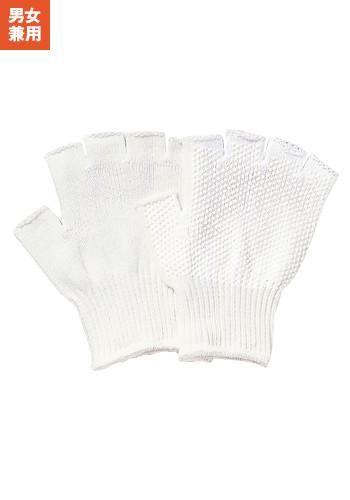 [一旦、非表示][おたふく手袋]5本指出