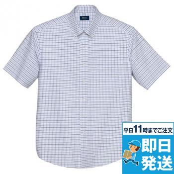半袖オックスチェックシャツ(男女兼用)