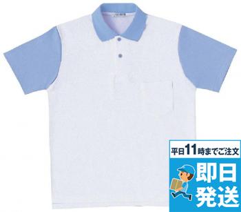 ポロシャツ(男女共用)