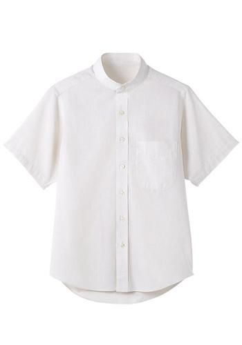 [サンペックス]飲食 半袖シャツ(スタン