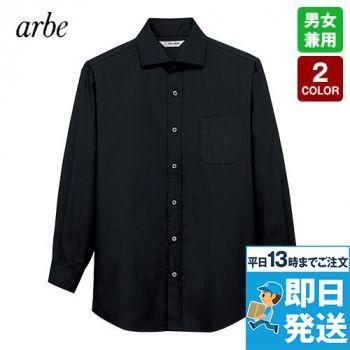 [アルベ]飲食 ワイドカラー長袖シャツ(