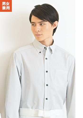 [SWING]飲食 シャツ 長袖 (男女