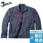 56400 自重堂JAWIN 長袖ジャンパー(新庄モデル)