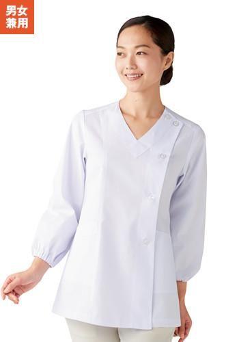 [カゼン]飲食 V衿長袖 調理衣 ブロー