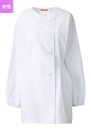 [カゼン]飲食 長袖 調理衣(女性用)