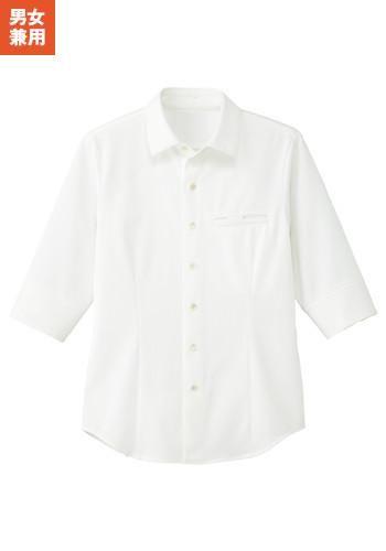 [サンペックス]飲食 男女兼用シャツ五分