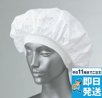 食品工場 エレクトロネット(ヘアーバンド