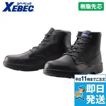 [ジーベック]安全中編上靴 樹脂先芯 J