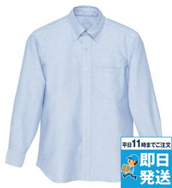 長袖シャツ(無地)