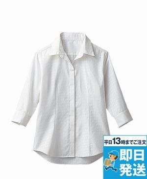 シャツ(七分袖)[女]