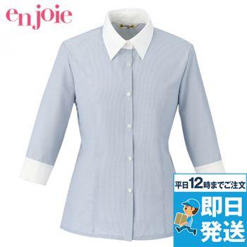 en joie(アンジョア) 01096 [通年]細かいストライプ・高めでシャープな襟元の七分袖ブラウス