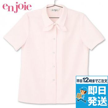 en joie(アンジョア) 06060