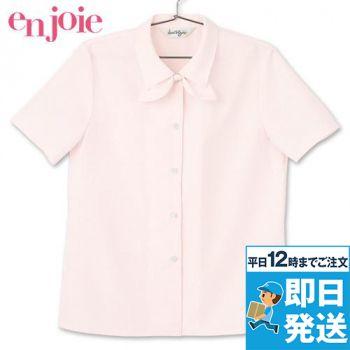 en joie(アンジョア) 06060 [通年]光沢のストライプがシャープで華やかな半袖ブラウス