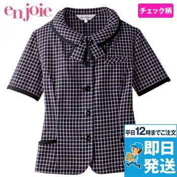 en joie(アンジョア) 26255