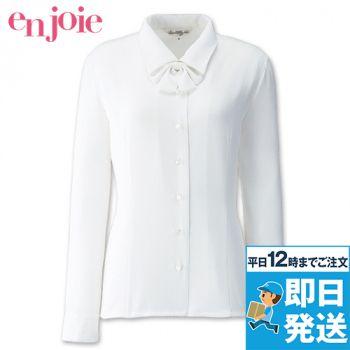en joie(アンジョア) 01130 [通年]シンプルデザインで定番3つの襟を楽しめる長袖ブラウス 無地