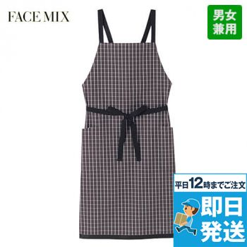 FK7121 FACEMIX 胸当てエプロンチェック柄