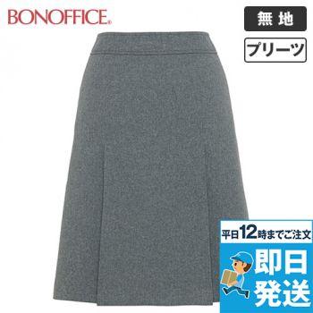 BONMAX AS2265 [通年]アドレ プリーツスカート 無地