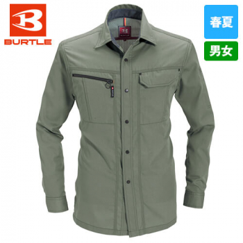 バートル 6063 長袖シャツ