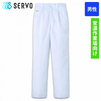 FH-1110 Servo(サーヴォ) パンツ(後ろゴム入)(男性用)