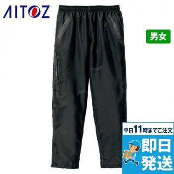 AZ10303 アイトス タルテックス イージーパンツ