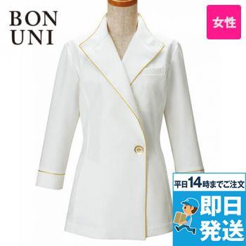 00118 BONUNI(ボストン商会) ジャケット(女性用)