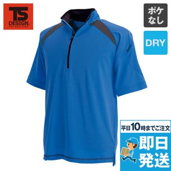 TS DESIGN 3015 [春夏用]ハーフジップ ドライポロシャツ(男女兼用)
