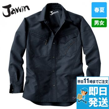 55604 自重堂JAWIN 長袖シャツ