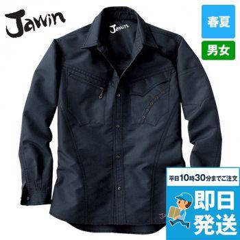 自重堂Jawin 55604 [春夏用]長袖シャツ