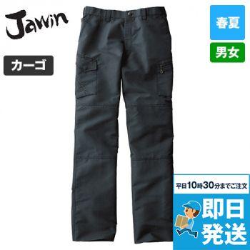 自重堂 55602 [春夏用]JAWIN ノータックカーゴパンツ