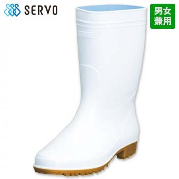 G3 Servo(サーヴォ) 長靴