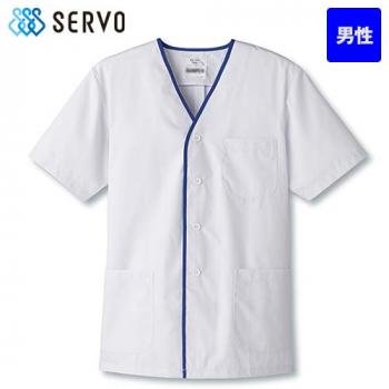[サンペックス]飲食 デザイン白衣(男性