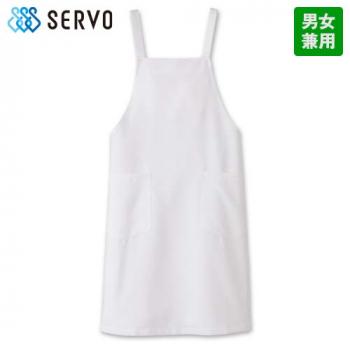 RA-1890 1891 1892 1893 1894 1895 1896 1897 Servo(サーヴォ) 高温撥油 胸当てエプロン