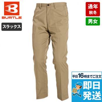 バートル 6093 [秋冬用]制電ソフトツイルシャーリングパンツ(男女兼用)