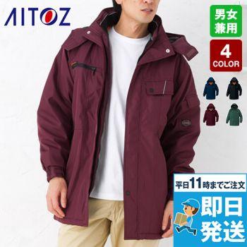 アイトス AZ8560 防風防寒コート[