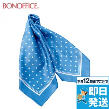 BONMAX BA9132 上品さを際立たせる光沢感のあるサテン素材のスカーフ