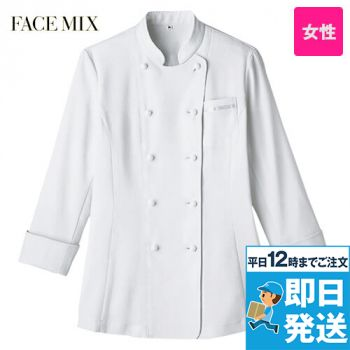 FB4015L FACEMIX コックシ